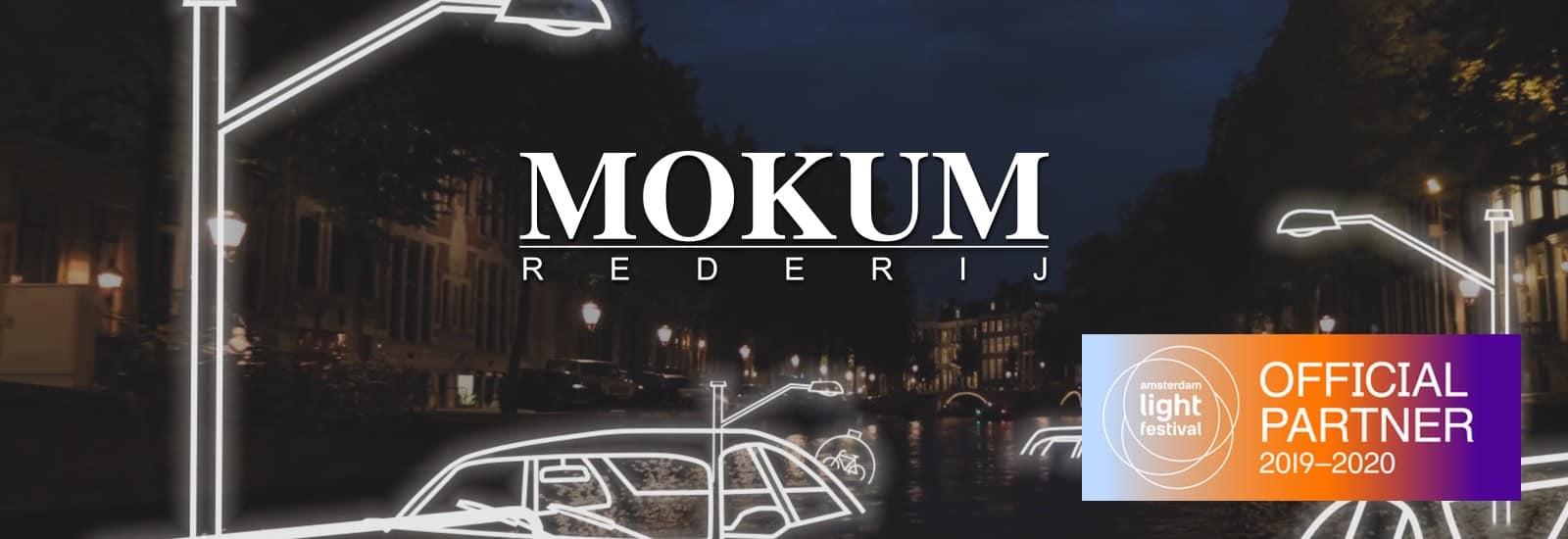 amsterdam light festival - disrupt